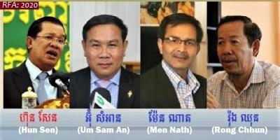 photo- Hun Sen - Um Sam An - Men Nath - Rong Chhun